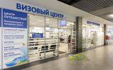 Компания Единый центр документов, фото №3